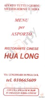 Hua Long, Genova