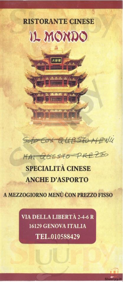 IL MONDO Genova menù 1 pagina