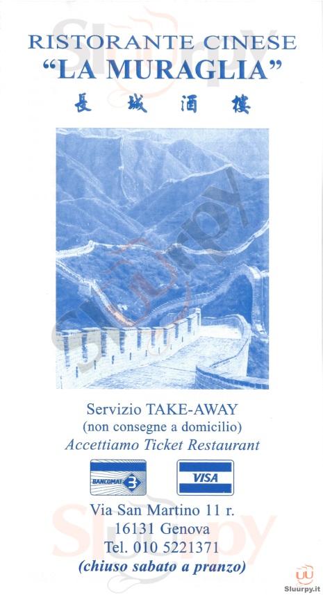 LA MURAGLIA Genova menù 1 pagina