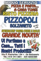 Pizzopoli Bolzaneto, Genova