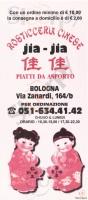 Jia Jia, Bologna