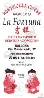 Rosticceria Cinese La Fortuna Bologna, Bologna