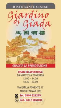 Giardino Di Giada, Faenza