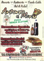 Antonio E Manu, Napoli