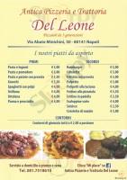 Del Leone, Napoli
