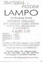 Lampo, Napoli