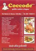 Coccode', Via Nuova San Rocco, Napoli