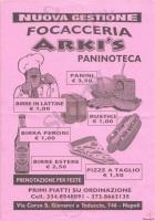 Arki's, Napoli