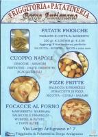 Borgo Antignano, Napoli