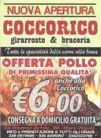 Coccorico, Napoli