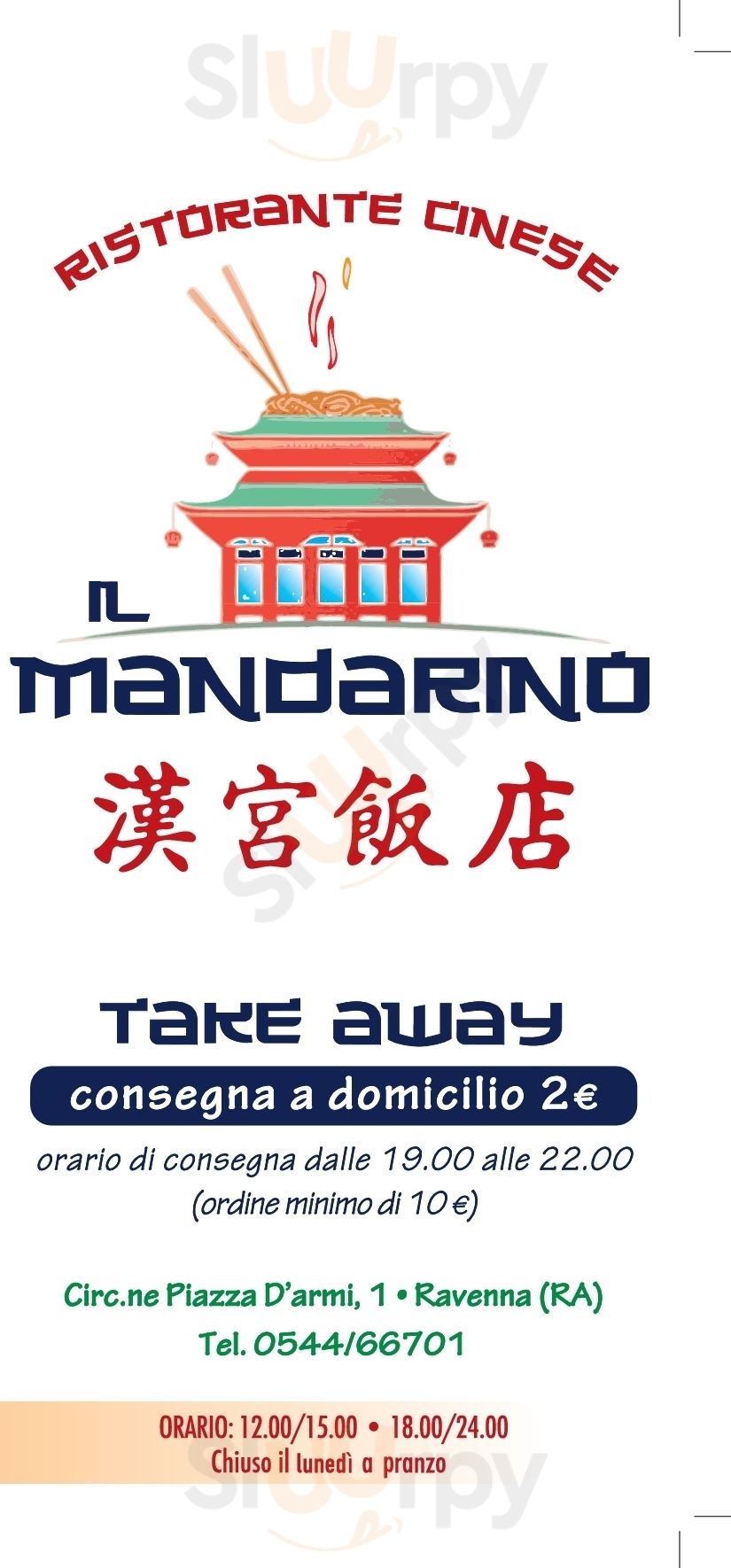 Il Mandarino Ravenna menù 1 pagina