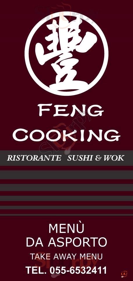 FENG COOKING Firenze menù 1 pagina