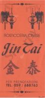 Jin Tai, Carpi