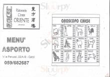 Oriente, Carpi
