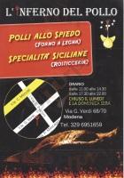 L'inferno Del Pollo, Modena