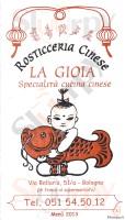 La Gioia, Bologna
