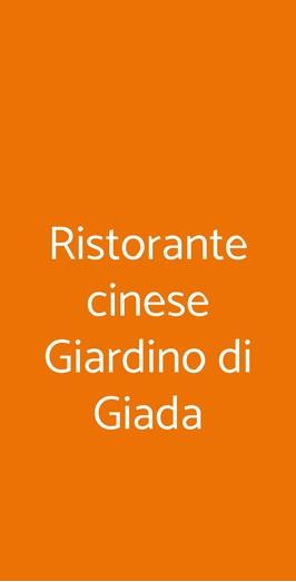 Ristorante Cinese Giardino Di Giada, Faenza
