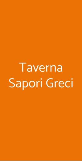 Taverna Sapori Greci, Trieste