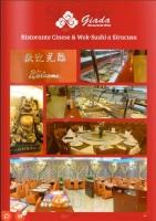 Giada Ristorante Cinese E Wok, Siracusa