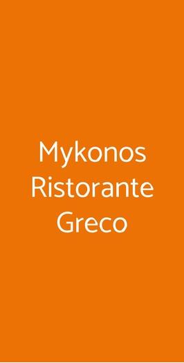 Mykonos Ristorante Greco, Milano