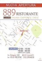 889, Ferrara
