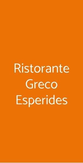 Ristorante Greco Esperides, Milano