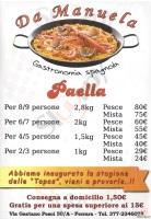 Da Manuela, Ferrara