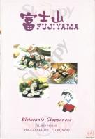 Fujiyama, Monza