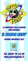 Pianeta Piada - Forlimpopoli, Forlimpopoli