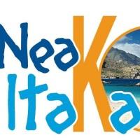 Nea Itaka, Chieti