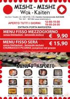Mishi Mishi , Venezia
