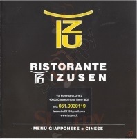 Izusen - Cento Di Ferrara, Cento