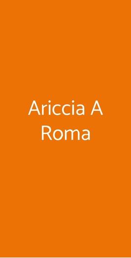 Ariccia A Roma, Roma