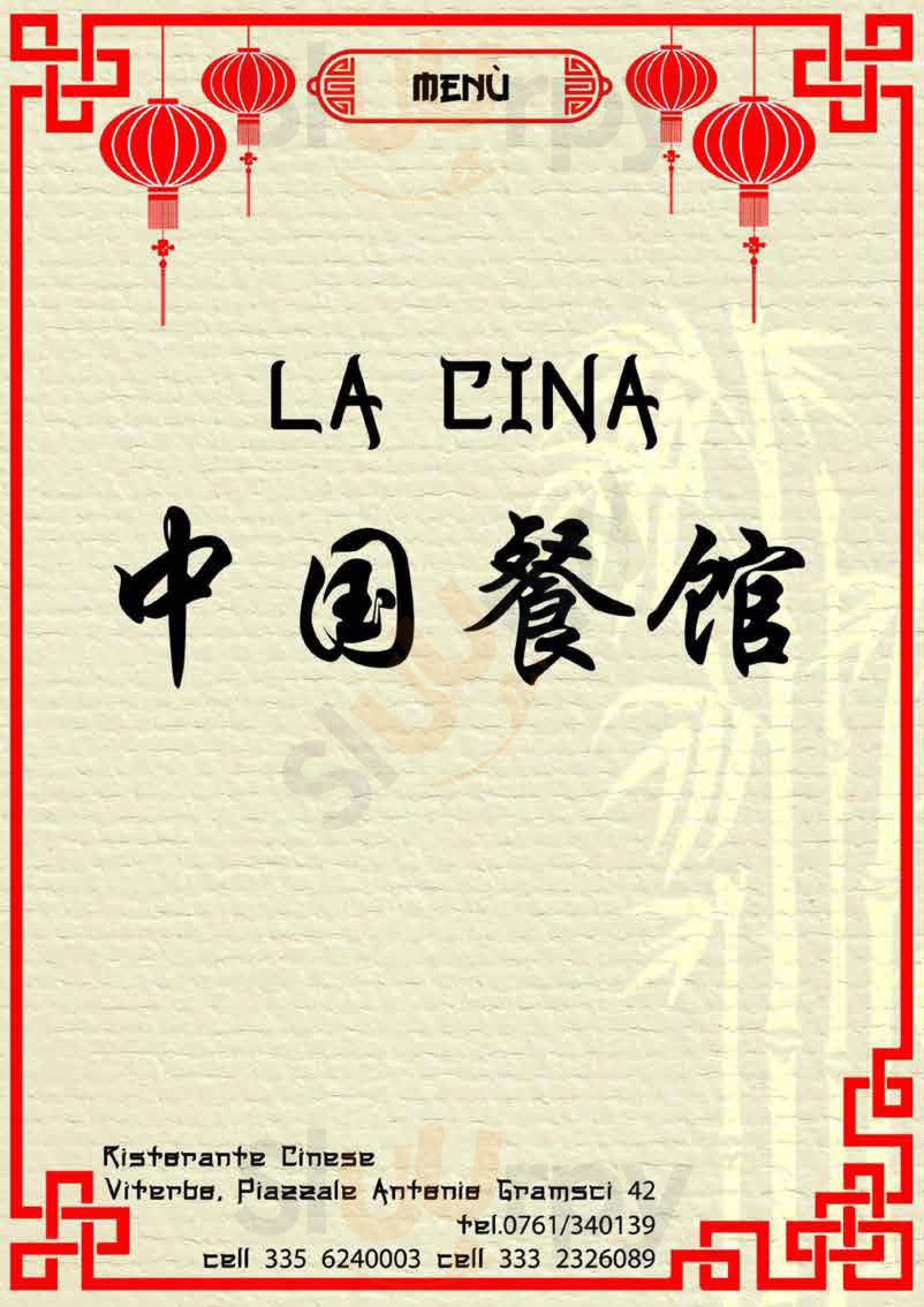La Cina Viterbo menù 1 pagina
