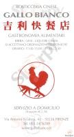 Gallo Bianco, Firenze