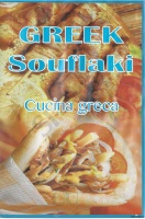 Menu GREEK SOUFLAKI