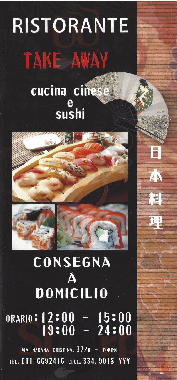 TAKE AWAY CINESE E SUSHI Torino menù 1 pagina