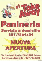 Menu AL TAKE AWAY