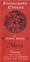 Menu HONG KONG
